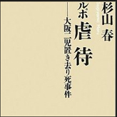 ohsaka0922s
