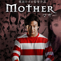 mother1015s