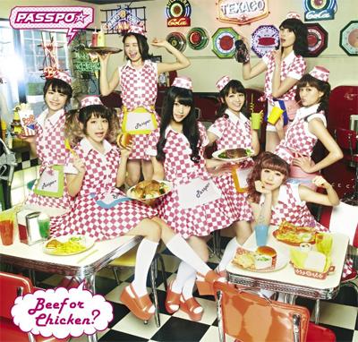 『Beef or Chicken?』ユニバーサル ミュージック