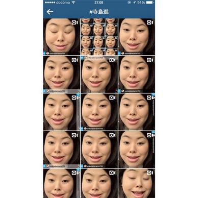 渡辺直美Instagramより