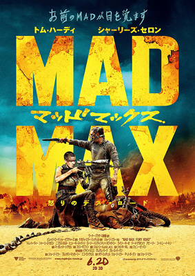 (C)2015 VILLAGE ROADSHOW FILMS (BVI) LIMITED