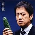 yoshida1119s