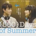 summer1204s