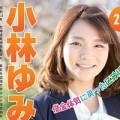 kobayashi0224s