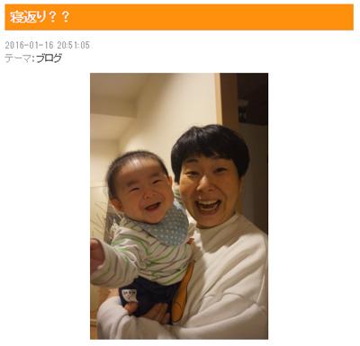 鈴木おさむオフィシャルブログより