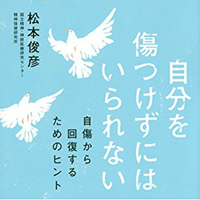 book0809s