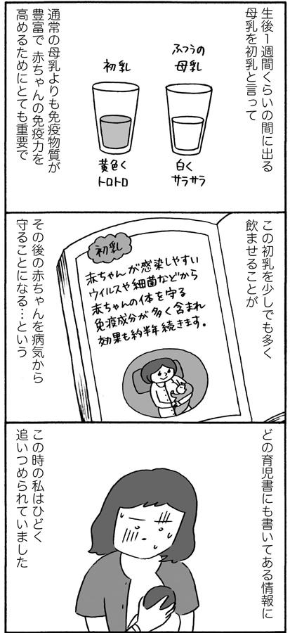 (C)Lemon Haruna 2016, Printed in Japan