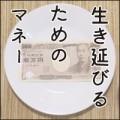 banner200*200