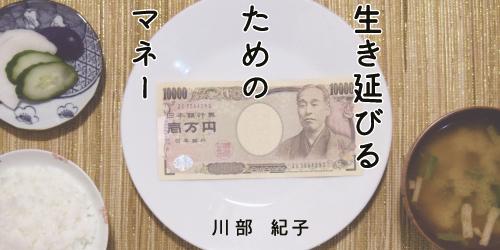 「はれのひ」事件は日本中で起きている! お金が戻ってくる見込みは……。の画像1