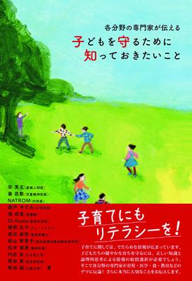「発達障害は親のせい」はデマ。発達障害の診断は、これからを考えるためのステップ 児童精神科医・姜昌勲さんインタビューの画像1