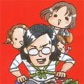 zyoji-book-s
