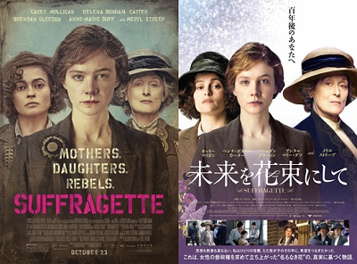 左:右:(C)Pathe Productions Limited, Channel Four Television Corporation and The British Film Institute 2015. All rights reserved.