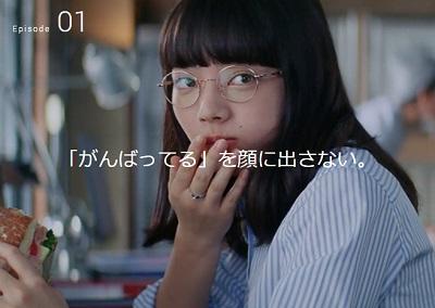 資生堂INTEGRATE公式サイトより