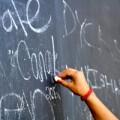 blackboard1117s