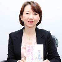 FuksawaUshio_tn