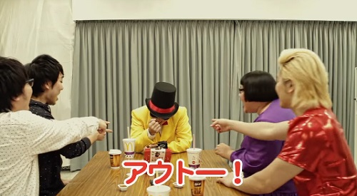 「不快な思い」とは何か 日本マクドナルドの対応から考えるメディアと差別の関係の画像1