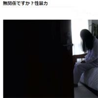 asaichi0622s