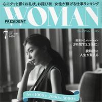 presidentwoman0623s