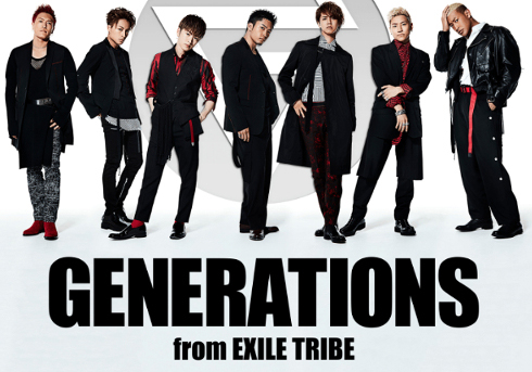 「GENERATIONS from EXILE TRIBE」公式サイトより