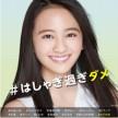 hikou0721s