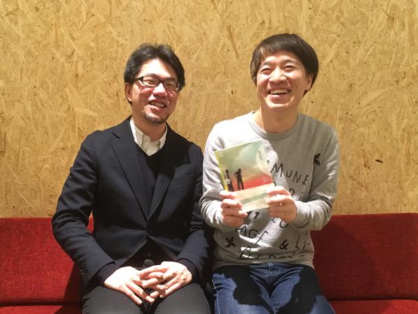 前川先生、ありがとうございました!