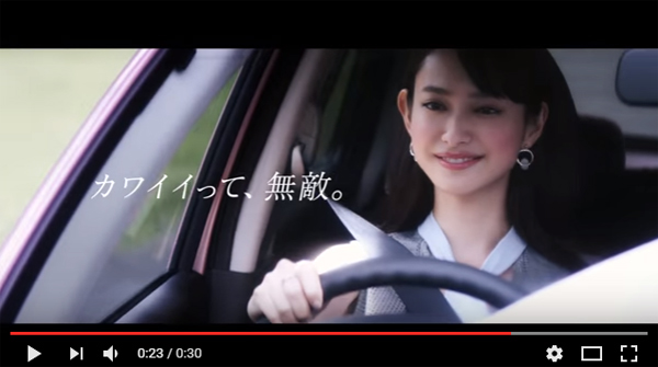 youtubeより【マーチ】 TVCM 「IT'S MAKE UP」篇 30秒