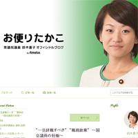 suzukitakako0714s