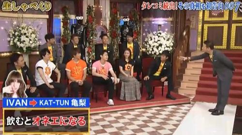 亀梨和也に「カミングアウト」を迫り石原さとみをコンパニオン扱いする、「24時間テレビ」のホモソーシャルの画像1