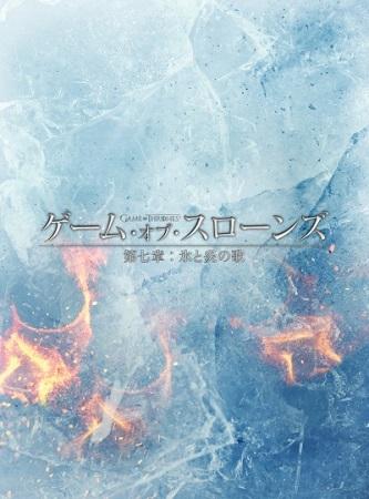 世界と闘うお姫さまもマンスプレイニングの標的になる/『ゲーム・オブ・スローンズ』第7シーズンの画像1