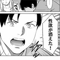 seiyokuyukiyu0822s