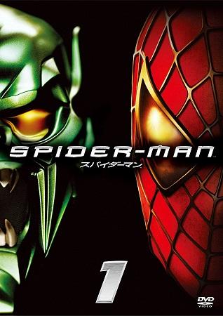 サム・ライミ版『スパイダーマン』の「力を持つこと」への葛藤は社会と地続きだの画像1