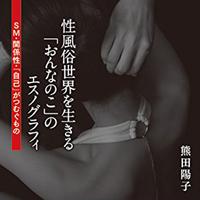 moriyama0906s