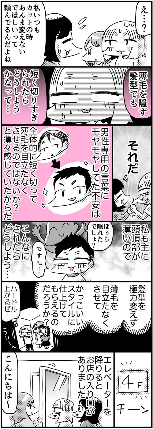 ay_usuge16_003