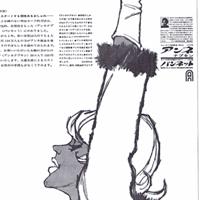 ootsuka1027s