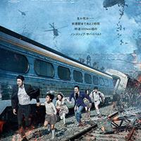 shinkansen0929s