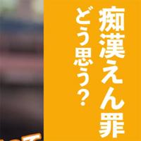 yahoochikan1006s