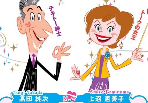 上沼恵美子「外国人タレントが嫌い」を「毒舌」と許容してはいけないの画像1