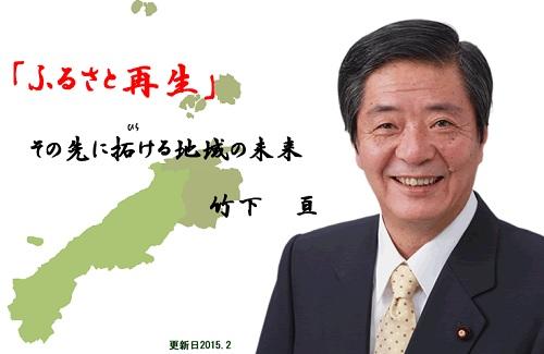 「同性パートナーの宮中晩餐会出席に反対」する日本の伝統と、同性愛を公表する世界中の政治家たちの画像1