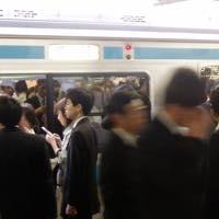 urasawa11_tn