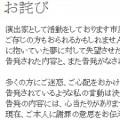 ichihara1220s
