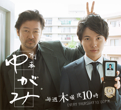 櫻井翔のハマり役だった! 2017年秋ドラマは『先に生まれただけの僕』の圧勝の画像2