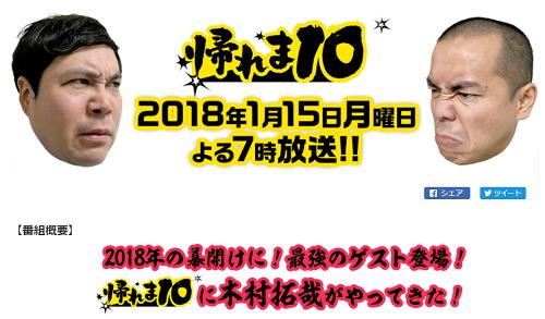 テレビ朝日番組オフィシャルサイト