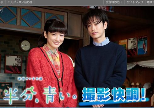 佐藤健が永野芽郁を大絶賛「大スターになる」! 99年生まれの女優たちに期待の画像1