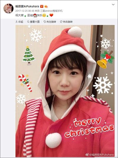 福原愛のTwitterとweiboのテンションが違いすぎる! Twitterで幸せアピールをしなくなった理由の画像3