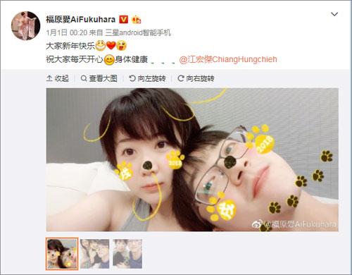福原愛のTwitterとweiboのテンションが違いすぎる! Twitterで幸せアピールをしなくなった理由の画像1