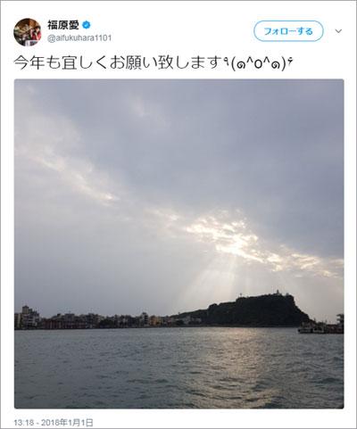 福原愛のTwitterとweiboのテンションが違いすぎる! Twitterで幸せアピールをしなくなった理由の画像2