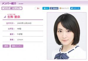 乃木坂46生駒里奈卒業コンサートが残念だった理由 リハ不足、サプライズも不発の画像1