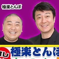 180215_katokoji_01