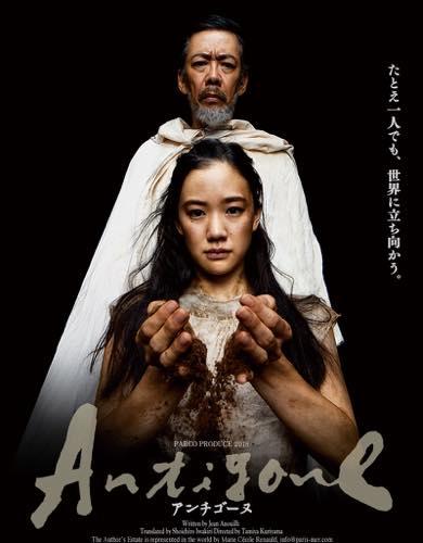 生瀬勝久が大人の魅力で繋げる、古代ギリシャと現代日本の「正義」の画像1