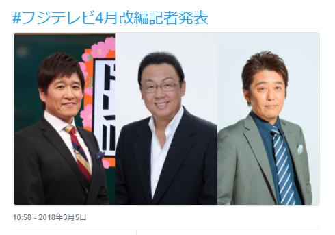 フジテレビが大改編で露呈した「世間とのズレ」。民法トップの日本テレビ、ドラマ好調のTBSとの違いの画像1